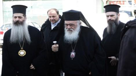 Αποσύρεται η διάταξη για τη βλασφημία - Δήλωση Αρχιεπισκόπου