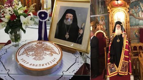 Ο Αρχιεπίσκοπος Χριστόδουλος δίδαξε τι σημαίνει θυσία για την Εκκλησία - Μνημόσυνο Αρχιεπισκόπου Χριστοδούλου στο Βόλο