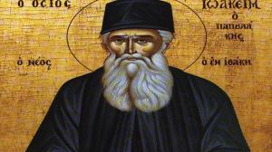 Άγιον Όρος: Όσιος Ιωακείμ ο Ιθακήσιος ο Παπουλάκης, μνήμη 2 Μαρτίου