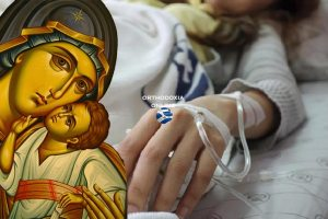 Το θαύμα της νηστείας στην γυναίκα που έκανε χημειοθεραπείες - Γέροντας Εφραίμ της Σκήτης του Αγίου Ανδρέα