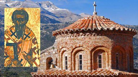 Ο άγνωστος άγιος που εορτάζει σήμερα – Όσιος Βήρυλλος ο μαθητής του Αποστόλου Πέτρου επίσκοπος Κατάνης της Σικελίας