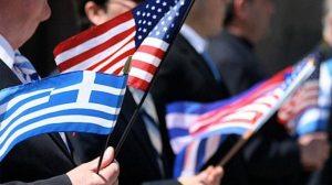Στρατηγικός εταίρος και σύμμαχος των ΗΠΑ η Ελλάδα