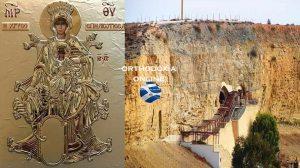 Δάκρυσε η Παναγία της Χρυσοσπηλιώτισσας - ΒΙΝΤΕΟ