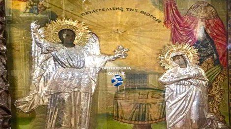 ΕΥΑΓΓΕΛΙΟ Archives | orthodoxia.online | Ορθοδοξία | Εκκλησία | Άγιον Όρος | Ειδήσεις | |  |  ΕΥΑΓΓΕΛΙΟ |  ΕΥΑΓΓΕΛΙΟ | orthodoxia.online | Ορθοδοξία | Εκκλησία | Άγιον Όρος | Ειδήσεις |