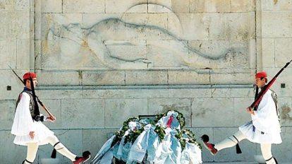 Το Μνημείο του Aγνώστου Στρατιώτη και η ιστορία του