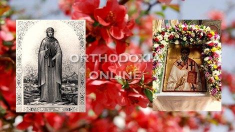 Οι Αγιορείτες Άγιοι που εορτάζουν σήμερα Πέμπτη 4 Απριλίου