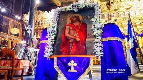 Ο Νυμφίος στον Ιερό Ναό Παναγίας Ναυπλίου   ΝΥΜΦΙΟΣ   Ορθοδοξία   orthodoxiaonline       ΝΥΜΦΙΟΣ    ΝΥΜΦΙΟΣ   Ορθοδοξία   orthodoxiaonline