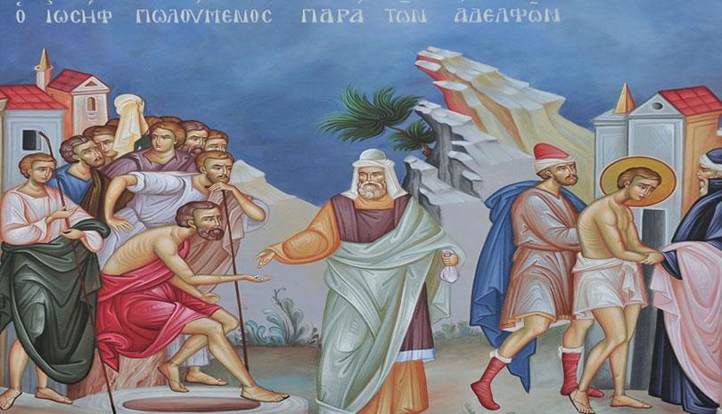 Μεγάλη Δευτέρα: Άγιος Ιωσήφ ο Πάγκαλος - Δημήτριος Παναγόπουλος |  orthodoxia.online