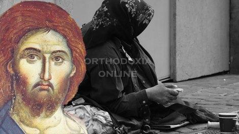 Ο Χριστός παίρνει στα χέρια Του πρώτος ό, τι δίνουμε στους φτωχούς