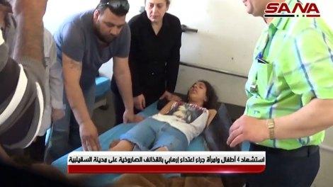 Επιβεβαιώθηκε η σφαγή των Χριστιανόπουλων στην πόλη Al Skeilbiyyeh, ΒΙΝΤΕΟ