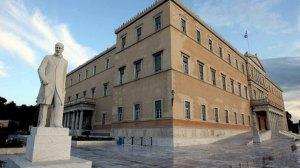 """Εθνικά θέματα   Το ελληνικό πολιτικό σύστημα είναι """"αλλού"""" στην υπόθεση Τουρκία"""