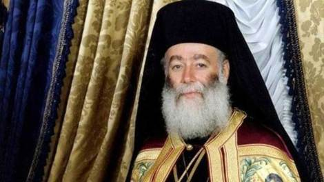Εκκλησία | Ανακοίνωση Πατριαρχείου Αλεξανδρείας για την αναγνώριση της Αυτοκέφαλης Ορθόδοξης Εκκλησίας της Ουκρανίας