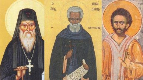 Αγιορείτες Άγιοι, εορτάζοντες την 11η Ιουλίου