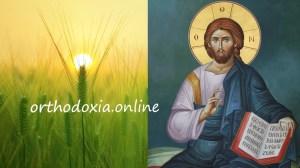 Σαν ξημερώνει, η μέρα Του Θεού, μας υπενθυμίζει κάποιον νικητή του Χριστού