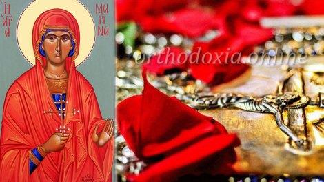 Τετάρτη 17 Ιουλίου γιορτάζει η Αγία Μαρίνα - Απόστολος και το Ευαγγέλιο