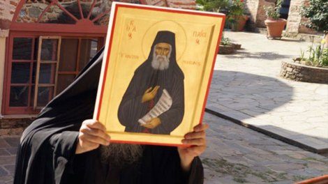 Αγρυπνία για τον Άγιο Παΐσιο τον Αγιορείτη στην Ιερά Μονή Κουτλουμουσίου Αγίου Όρους
