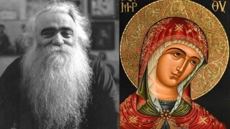 Να πεις τους Έλληνες να μη φοβούνται και να έχουν θάρρος και ελπίδα! - πατήρ Ανανίας Κουστένης