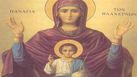 Προσευχή προς Παναγία, επουράνιες δυνάμεις και αγίους - Γέρων Νικόλαος Αγιορείτης