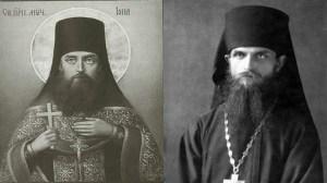 Ο αγιορείτης άγιος που γιορτάζει σήμερα, Άγιος Ιωνάς ο Αθωνίτης
