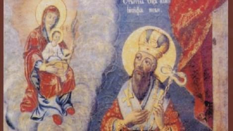Ο αγιορείτης άγιος που γιορτάζει σήμερα, Άγιος Ιωσήφ ο Νέος