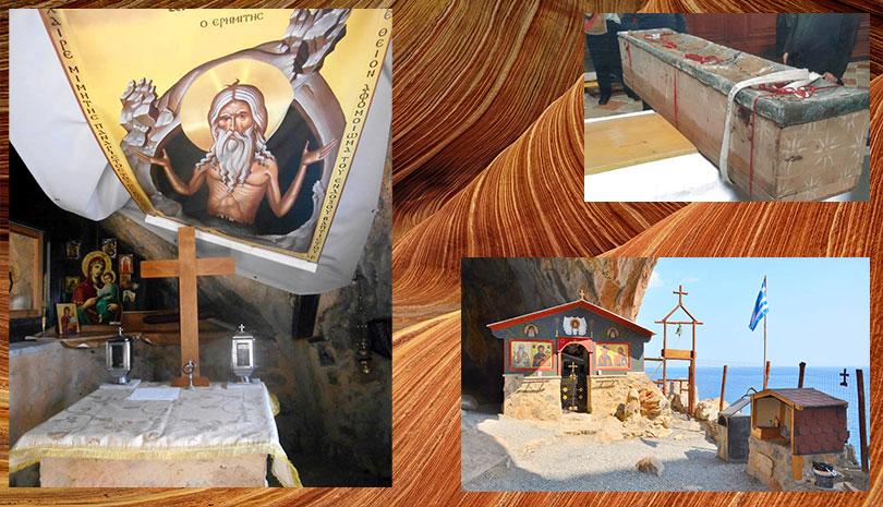 Όσιος Κοσμάς ο ερημίτης και ομολογητής - Η μεγάλη ασκητικὴ μορφή της Κρήτης που γιορτάζει σήμερα