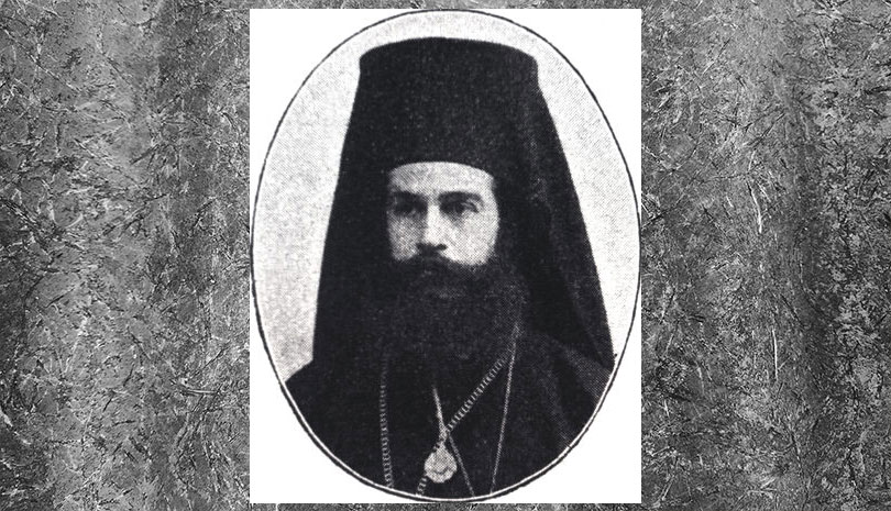 Εορτολόγιο 2020 | Κυριακή 13 Σεπτεμβρίου σήμερα γιορτάζει ο Άγιος Χρυσόστομος Σμύρνης | Εορτολόγιο 2020 | Ορθοδοξία | orthodoxia.online | 13 Σεπτεμβρίου | 13 Σεπτεμβρίου | Εορτολόγιο 2020 | Ορθοδοξία | orthodoxia.online