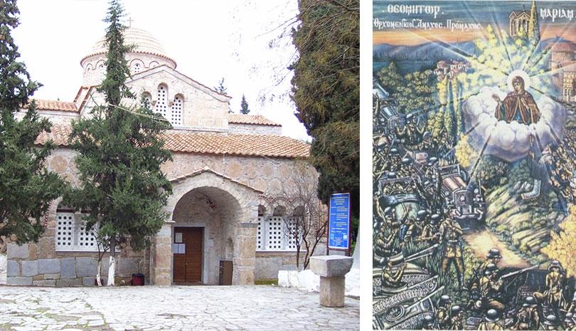 Σήμερα η Σύναξη της Παναγίας της Σκριπούς - Το θαύμα της Μεγαλόχαρης στον Ορχομενό