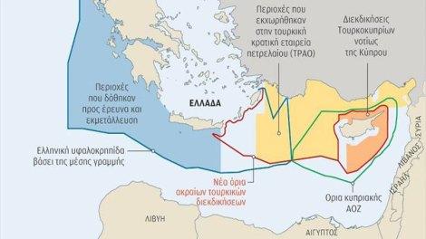 Μετά την Κύπρο το Καστελλόριζο και η Κρήτη - Copy paste τουρκικά τετελεσμένα