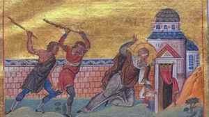 Εορτολόγιο ποιοι γιορτάζουν σήμερα 21 Σεπτεμβρίου - Άγιος Κοδράτος ο Απόστολος «ο εν Μαγνησία»