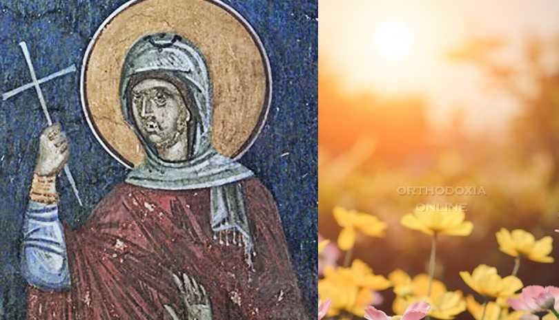 Εορτολόγιο σήμερα 17 Σεπτεμβρίου γιορτάζει η Αγία Αγαθόκλεια