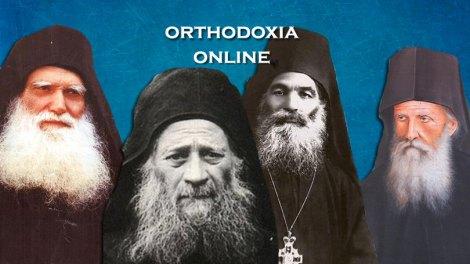 Άγιον Όρος | Για νέες αγιοκατατάξεις Αγιορειτών και σύγχρονο φαρισαϊσμό μίλησε ο Οικ. Πατριάρχης Βαρθολομαίος