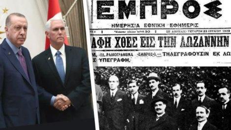 Οι ΗΠΑ καταργούν τη συνθήκη της Λωζάνης και ημείς άδομεν...