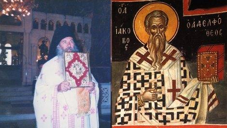 Ποιος δεν θυμάται τι έγινε, σαν απόψε, σε αγρυπνία του Αγίου Ιακώβου, στον Άγιο Γεράσιμο, με τον π. Γεράσιμο Φωκά;