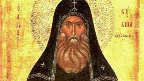 Άγιον Όρος | Όσιος Κούξα της Οδησσού, γιορτάζει σήμερα 21 Οκτωβρίου