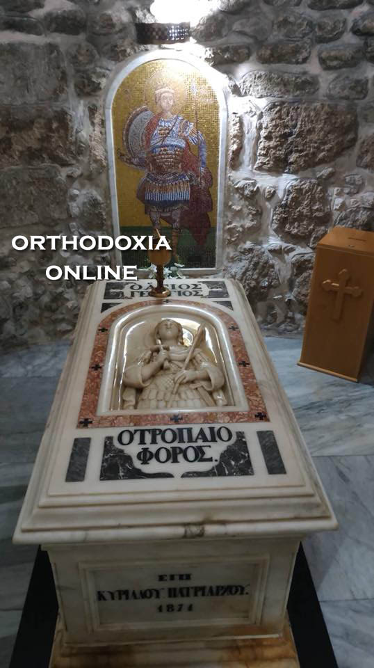 Ο Ναός και ο Τάφος του Αγίου Γεωργίου στη Λύδδα - ΦΩΤΟ | orthodoxia.online | αγιοσ γεωργιοσ | αγιοσ γεωργιοσ | Ορθοδοξία | orthodoxia.online