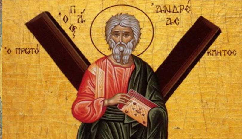 Σταυρός Αγίου Ανδρέα | Όλη η ιστορία του