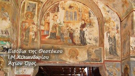 Εισόδια της Θεοτόκου Archives   orthodoxia.online   Εισόδια της Θεοτόκου   Εισόδια της Θεοτόκου   Εισόδια της Θεοτόκου   orthodoxia.online