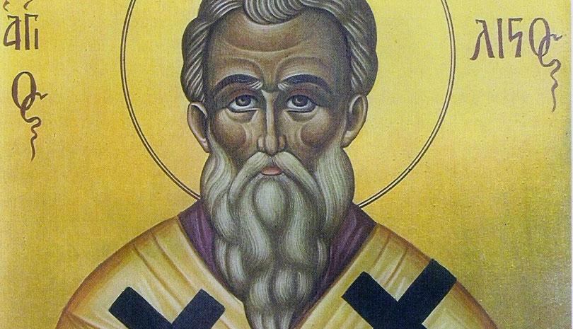 Εορτολόγιο 2020   22 Νοεμβρίου σήμερα γιορτάζει ο Κάλλιστος Β΄ Πατριάρχης Κωνσταντινουπόλεως