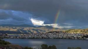 ΕΜΥ: Ο καιρός σήμερα 29 Οκτωβρίου