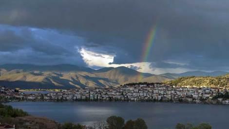 Καιρός | Η πρόγνωση του καιρού από την ΕΜΥ για την Τετάρτη 27 Νοεμβρίου