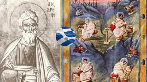 Ευαγγέλιο | Απόστολος και Ευαγγέλιο Σάββατο 30 Νοεμβρίου, Άγιος Ανδρέας ο Απόστολος ο Πρωτόκλητος