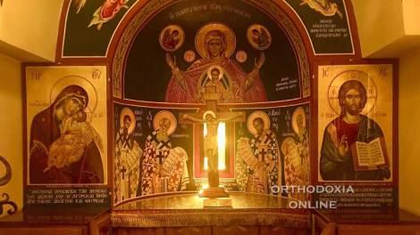 Εορτολόγιο | Ποιοι άγιοι γιορτάζουν την Κυριακή 15 Δεκεμβρίου