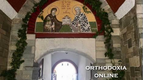 Εορτολόγιο | Ποιοι άγιοι γιορτάζουν τη Δευτέρα 16 Δεκεμβρίου