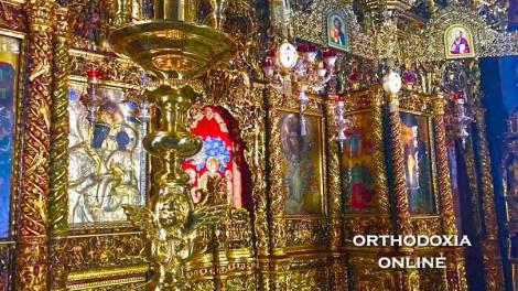 Εορτολόγιο | Ποιοι άγιοι γιορτάζουν Τετάρτη 18 Δεκεμβρίου
