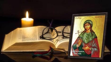 Ευαγγέλιο | Ευαγγέλιο και Απόστολος Σάββατο 21 Δεκεμβρίου