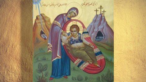 π. Θεμιστοκλής Μουρτζανός   «Παιδίον νέον» ο Χριστός