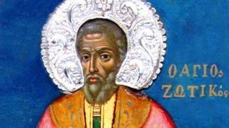 Εορτολόγιο | Άγιος Ζωτικός ο Ορφανοτρόφος