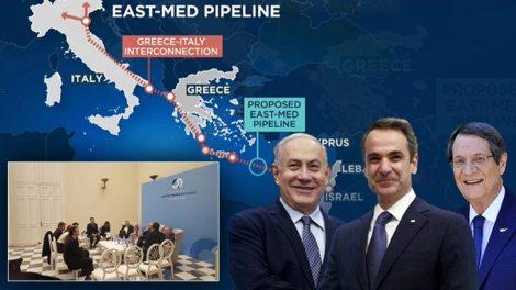 Ελλάδα | Κύπρος, Ελλάδα και Ισραήλ απάντησαν στον Ερντογάν