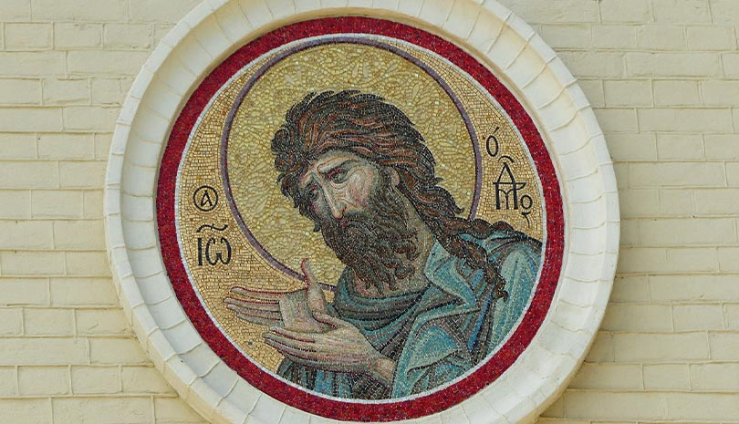 Ο «Mέγας ενώπιον του Κυρίου» Ιωάννης ο Πρόδρομος
