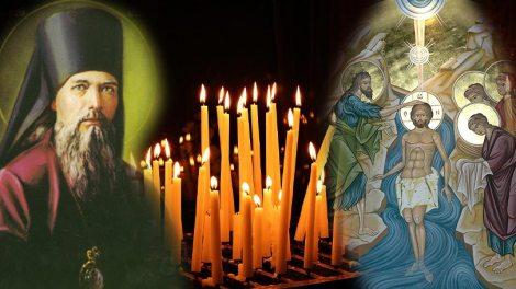 Εορτολόγιο | Ποιοι άγιοι γιορτάζουν Δευτέρα 6 Ιανουαρίου